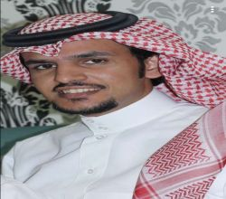 عبد المجيد العجالين مساعدًا لمدير الشؤون الإدارية والمالية