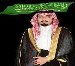 ترقية محمد بن عبدالعزيز العجالين إلى رتبة رائد