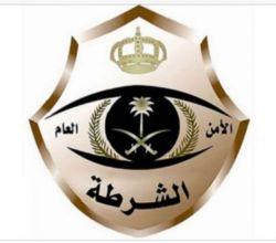 المتحدث لشرطة الرياض : القبض على المتهمين في سرقات تحت التهديد بالسلاح