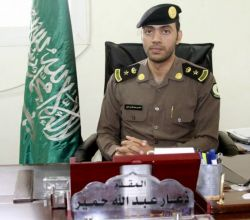 ترقية مدير شعبة سجن الأفلاج إلى مقدم