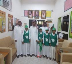 بالصور : ابتدائية الفيصلية تتميز في الاحتفاء باليوم الوطني