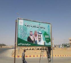 بالصور: بلدية الأحمر تُزين الطرقات والميادين بالأخضر والعتيبي يهنئ القيادة