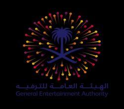السعودية على عتبة غينيس العالمية بأكثر من 900 ألف ومضة نارية