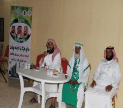 لجنة تنمية الأفلاج تحتفل بنزلاء السجن العام بمناسبة اليوم الوطني