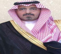 آل بازع يهنئون محافظ الأفلاج الجديد بصدور قرار سمو أمير المنطقة