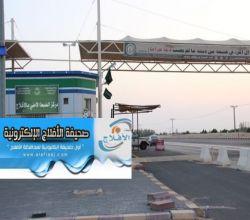 في واقعتين خلال يومين : مركز الضبط الأمني بالأفلاج يضبط 130 حبة مخدرة وقطعتَيْ حشيش