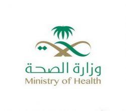 أهالي الطوال يناشدون افتتاح مركز صحي يخدم المسافرين