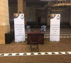إنطلاق نهائيات مسابقة الشيخ سعود بن صالح الجذلاني رحمة الله