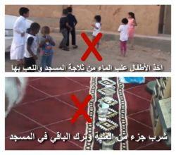 بالفيديو .. المياه في مسجدنا بين الواقع والمأمول