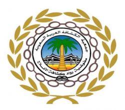 نائب رئيس الكشافة العربية السعودية يشكر مفوضية الكشافة بالأفلاج