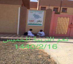 شاهد : طالبان يستغلان وقت الانتظار  خارج المدرسة بقرآءة القرآن