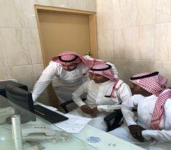 طلاب ثانوية الملك فهد في تدريب عملي بجمعية التنمية الأسرية .
