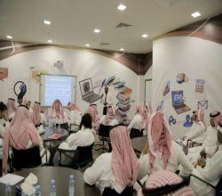 كليات الجامعة بالأفلاج تنظم دورة الكتابة الاحترافية للسيرة الذاتية