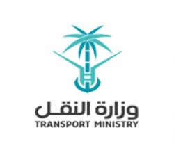 وزارة النقل : سيباشر المقاول قريباً عمله في طريق الهدار