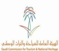 """السياحة تنظم ورشة عمل تدريبية عن """"التراث العمراني الوطني من الاندثار إلى الازدهار"""" .. غداً بالأفلاج"""