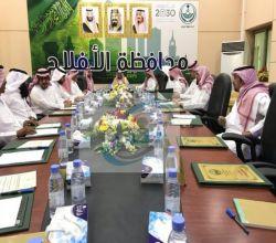 محافظ الأفلاج يترأس اجتماع المجلس المحلي .. هنا ما يناقشه المجلس