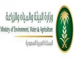مكتب خدمات المياه بالأفلاج يصدر فواتير شهر أكتوبر