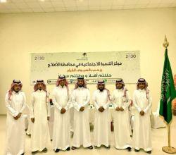 بالأسماء : مركز التنمية الاجتماعية بالأفلاج يعيد تشكيل مجلس إدارة لجنة التنمية بالخالدية