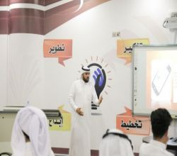 """بالصور : كليات الجامعة في الأفلاج تدرّب طلابها على مهارات """"الاتصال والتواصل"""""""
