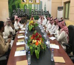 محافظ الأفلاج يترأس اجتماع اللجنة الفرعية للدفاع المدني