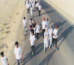 """بالصور.. 60 شخصاً في برنامج """"شاركنا رحلة المشي"""" لمشاة الأفلاج"""