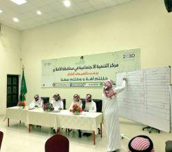 نواف بن محمد الدوسري رئيسآ للجنة التنمية الإجتماعية بمروان