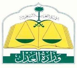 الشهراني يتفقد الدوائر الشرعية بالأفلاج