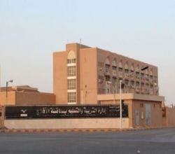 تعليم الأفلاج يحقق المستوى الذهبي في أولمبياد اللغة العربية