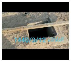 شاهد بالفيديو  . خزان أرضي حكومي مكشوف أمام زوار حديقة عامة