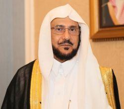 وزير الشؤون الإسلامية يشيد بمضامين خطاب الملك سلمان بالشورى