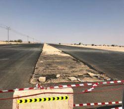 بلدية الأفلاج تستكمل امتداد طريق الأمير بن عبدالعزيز شمال #الأفلاج