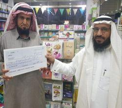 مكتبة ابن عباس تعلن أسماء الفائزين في المسابقة الكُبرى