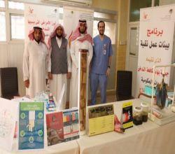 """""""بهاء الأفلاج"""" تفحص 60 زائر في """"بيئات عمل نقية""""  وتعالج 3 أشخاص"""