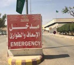 أهالي الأفلاج  لـ وزارة الصحة  مستشفى الأفلاج الجديد متى يتحقق الحلم