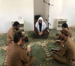جمعية تحفيظ القرآن الكريم تنظم حلقة في مركز الشرطة والدوريات الأمنية