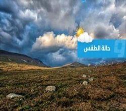 """الأرصاد"""" تنبِّه جميع مناطق المملكة: هطول أمطار وأتربة مثارة وشبه انعدام للرؤية"""