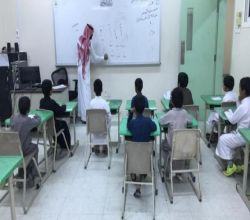للعام الثالث .. ابتدائية الفيصلية بالأفلاج تنفذ برامج مسائية لرفع مستوى لطلابها التحصيلي