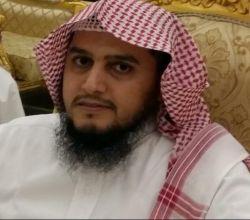 الشيخ عبدالحميد الرشود مساعدآ لرئيس هيئة الأمر بالمعروف والنهي عن المنكر بمحافظة الأفلاج