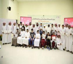بالصور.. 30 طالباً يشاركون في ملتقى القيادة والإبداع بلجنة تنمية الأفلاج