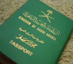 الجواز السعودي بالأفلاج .. إصدار وتجديد