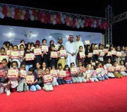 """شاهد : مبادرة تربوية من """"منتزة ترفيه الممكلة"""" بتكريم أكثر من 200 طالب وطالبة من المتفوقين والمتفوقات"""