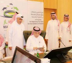 """الشؤون البلدية"""" تطلق مبادرة تحسين محطات الوقود ومراكز الخدمة على الطرق . بالتعاون مع وزارة الشؤون الإسلامية وعدد من الوزارات الحكومية"""