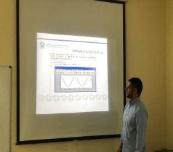بالصور: المعهد الصناعي الثانوي بالأفلاج يقيم دورات تدريبية عن استخدام (Matlab)
