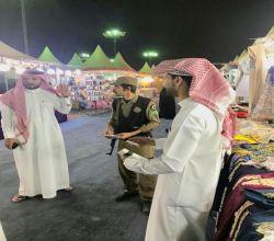 بالصور : عمل الأفلاج يرصد مخالفات على أحد الأسواق المتنقلة