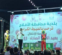 """شاهد .. احتفالات العيد تتواصل لليوم الثاني في """"سحاب الأفلاج"""""""