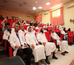 مستشفى الأفلاج العام ينظم دورة تدريبية معتمدة في الصحة العامة والادارة الصحية