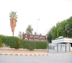 مستشفى الافلاج يُعاني نقصاً حاداً في الخدمات والكوادر الطبية والآهالي يناشدون التويجري