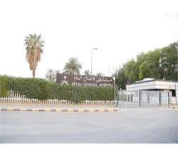 مستشفى الأفلاج العام ينجح في انقاذ حياة شاب بالعقد الثالث