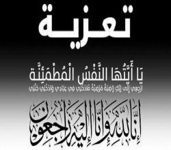 الشيخ راشد محمد الرشود إلى رحمة الله والصلاة عليه عصر اليوم الأربعاء