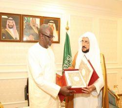 وزير الشؤون الإسلامية يستقبل وزير الشؤون الدينية الجامبي